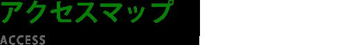 協和機材株式会社